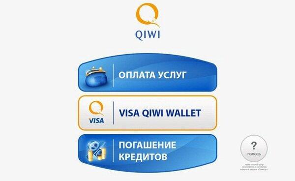 Скачать онлайн казино ва банк