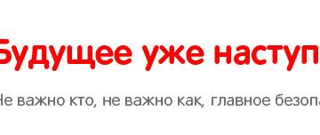 Хоум кредит банк пермь вклады