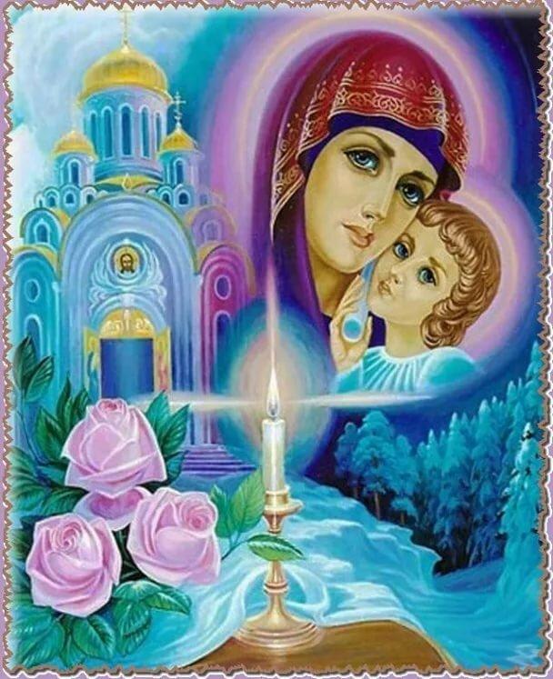 открытки с праздником благословения возможность заказать подпись