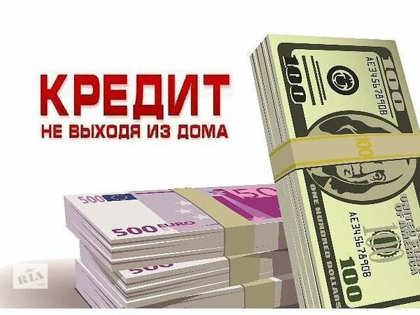 Вуз банк сургут потребительский кредит