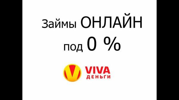 деньга онлайн займ на карту отзывы z400 ru займ