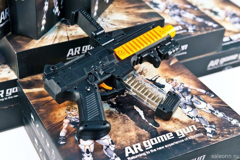AR Game Gun - автомат дополненной реальности в Саратове