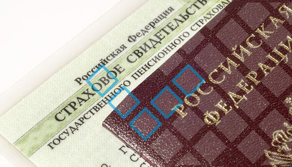 Взять кредит наличными новокузнецк без справки як погасити кредит онлайн