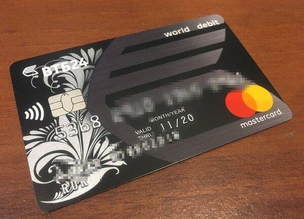 погашение кредита равными выплатами