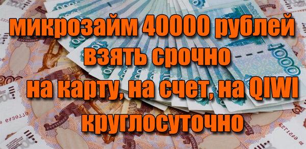 взять займ на киви кошелек 500 рублей без паспорта