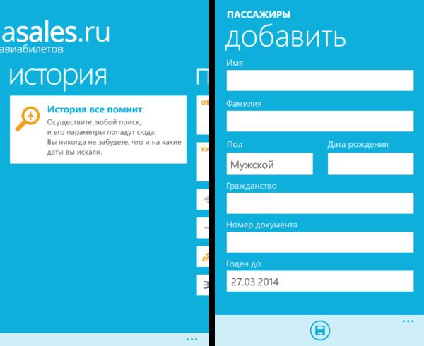 Купить авиабилеты на авиаторов билеты на самолет из махачкалы в москву