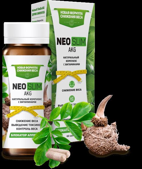 Neo Slim AKG для похудения в Стаханове