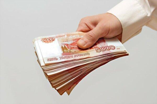 можно ли взять займ на карту моментум сбербанк