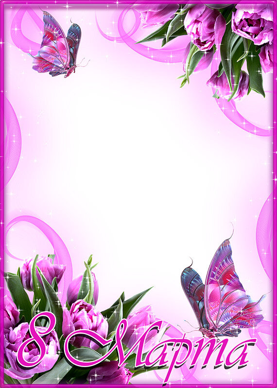 Надписью ребенок, шаблоны на открытку с 8 марта
