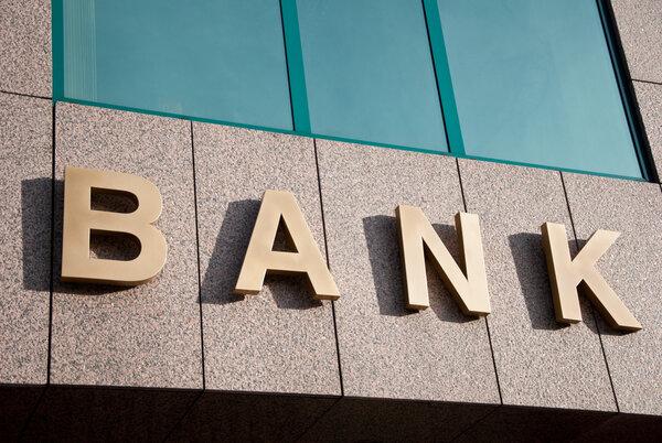 банки выдающие кредит под залог недвижимости с плохой кредитной историей