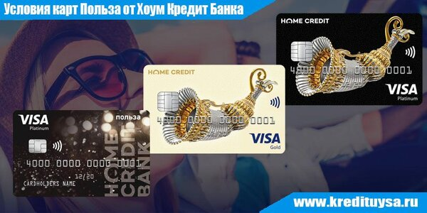 брокер кредиты спб