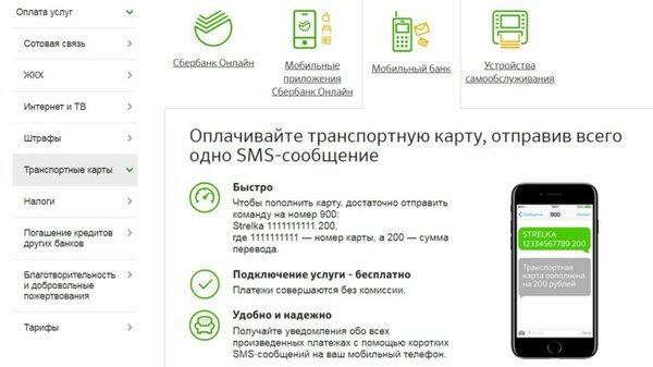 перевести деньги с карты на телефон мтс через мобильный банк сбербанк 900 дебетовая карта альфа банка с кэшбэком и процентом на остаток условия отзывы