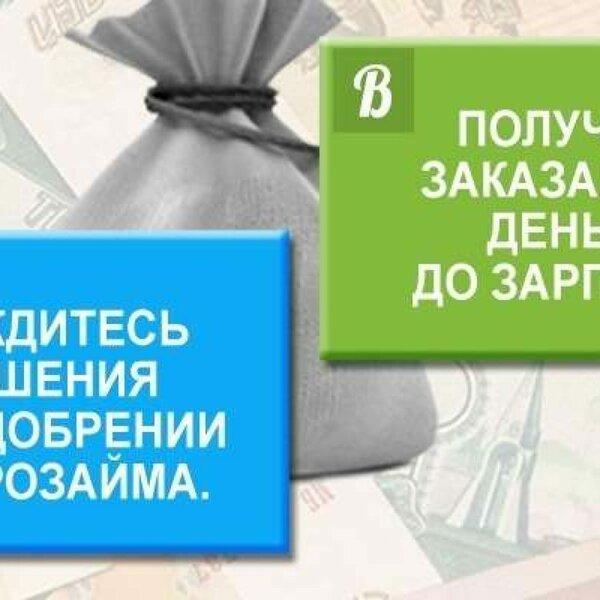 Альфа банк подать кредит