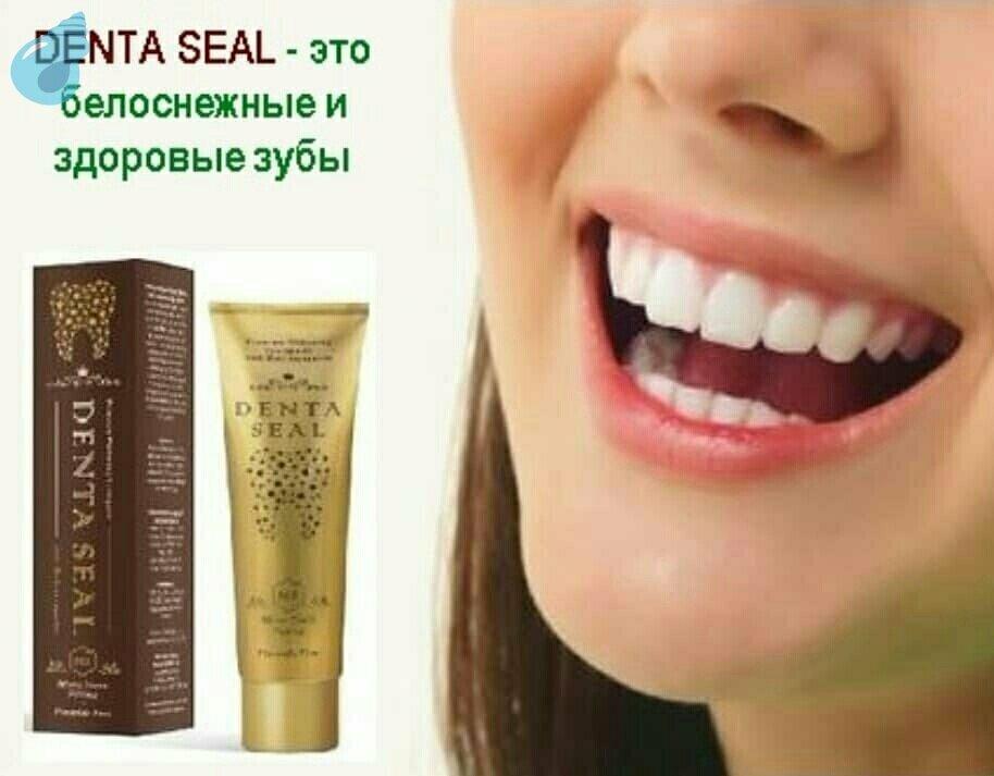 DENTA SEAL - зубная паста с эффектом пломбирования в Томске
