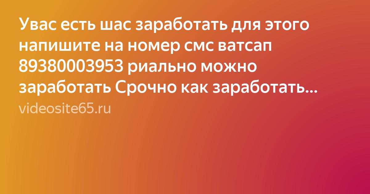 solva кредит в казахстане