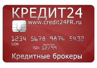 Банки орска взять кредит