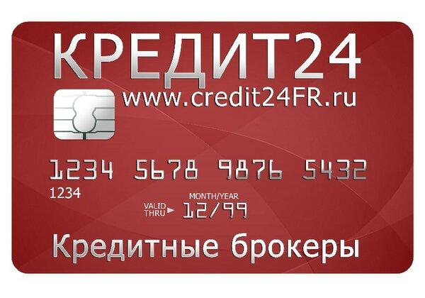 www pochtabank ru mas узнать остаток кредита