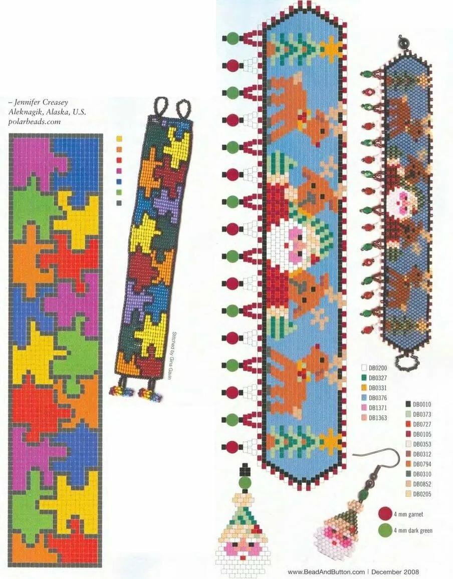схема картинок для фенечек из бисера обозначен