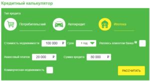 Таганрог кредит онлайн микрокредиты в алматы без процентов