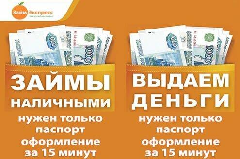 кредит на жилье в беларуси форум
