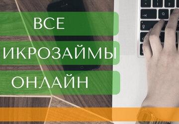 тинькофф банк получить кредитную карту rsb24 ru
