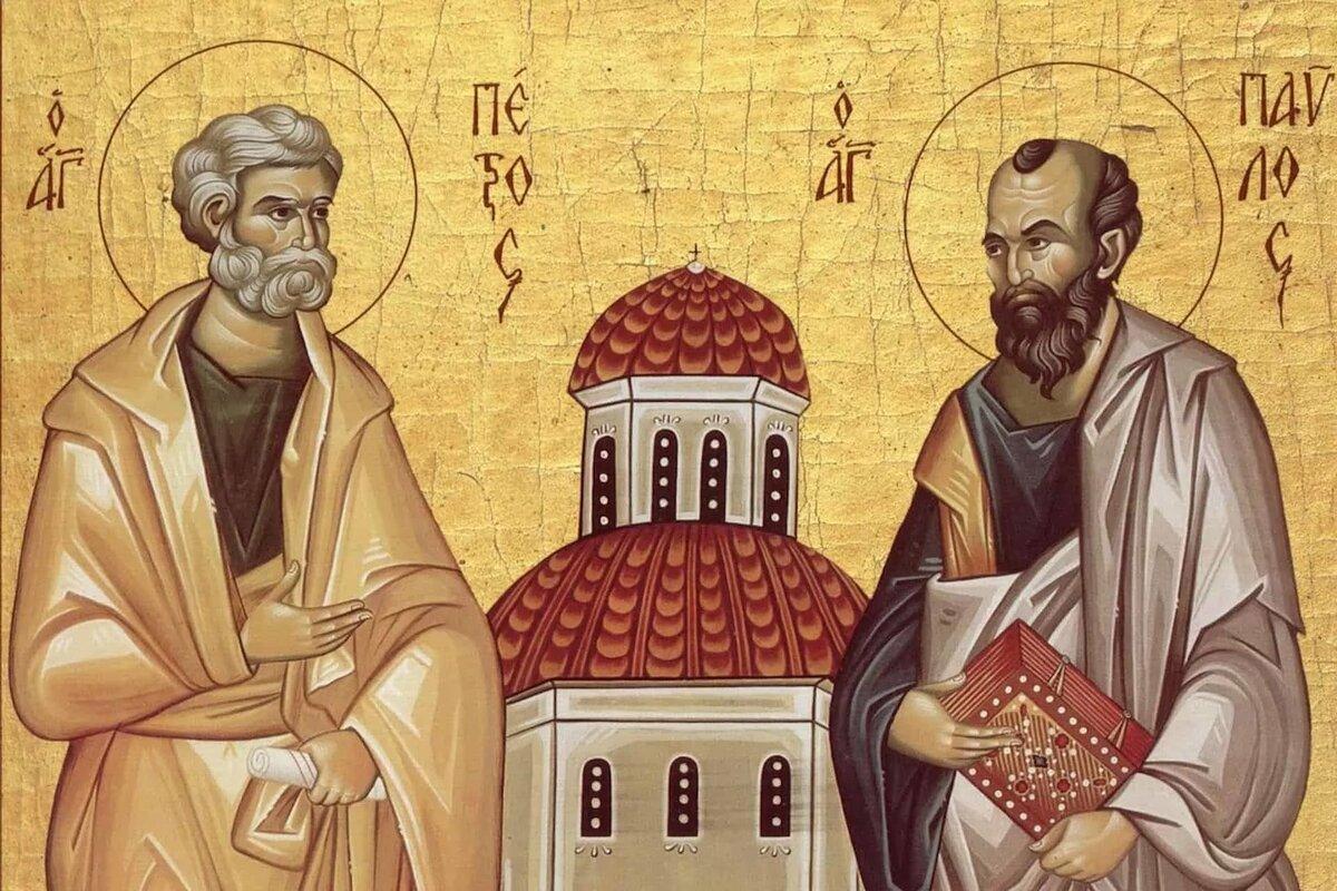 Петров день в 2019: году какого числа, история праздника