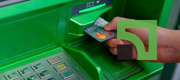 сколько денег можно снять с карты мир сбербанка в сутки без комиссии в долг от частных лиц ярославль