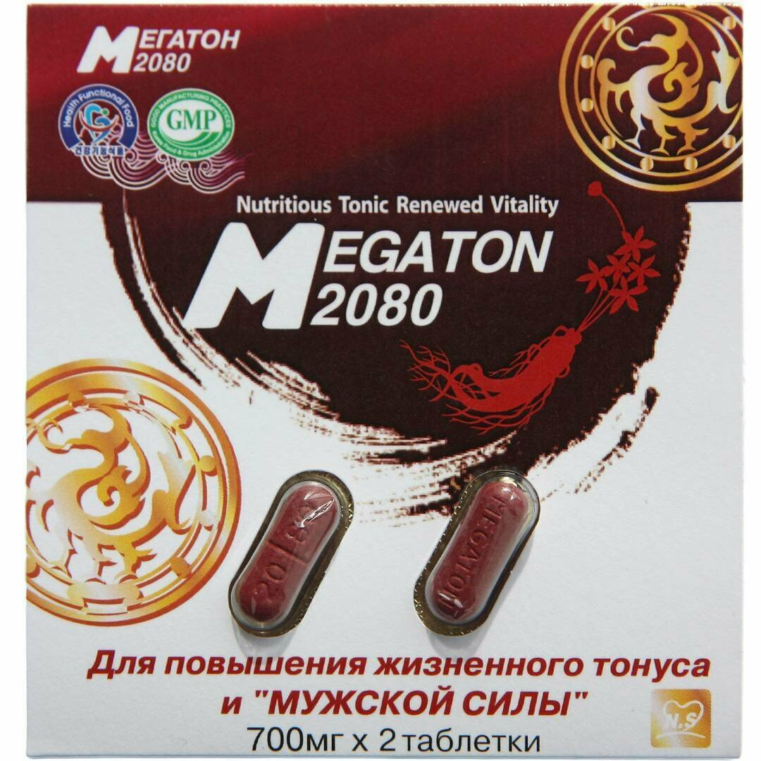 Мегатон 2080 таблетки для восстановления потенции в Туркестане