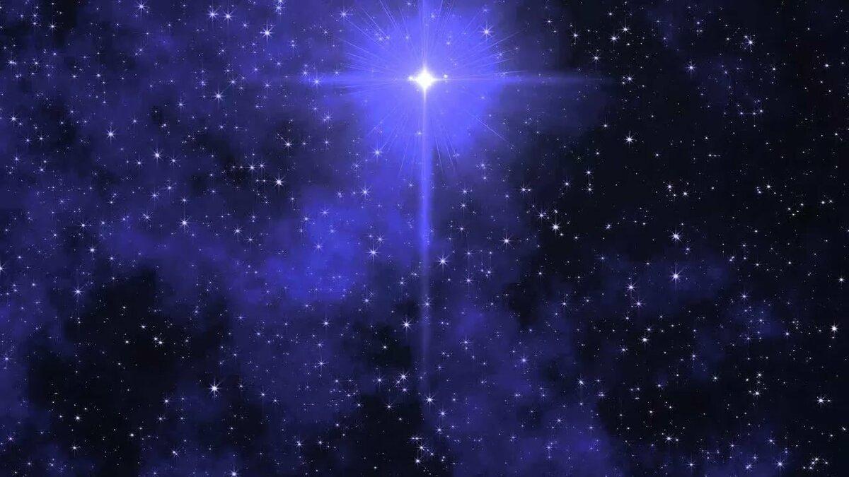 Красивая картинка звездного неба для фона