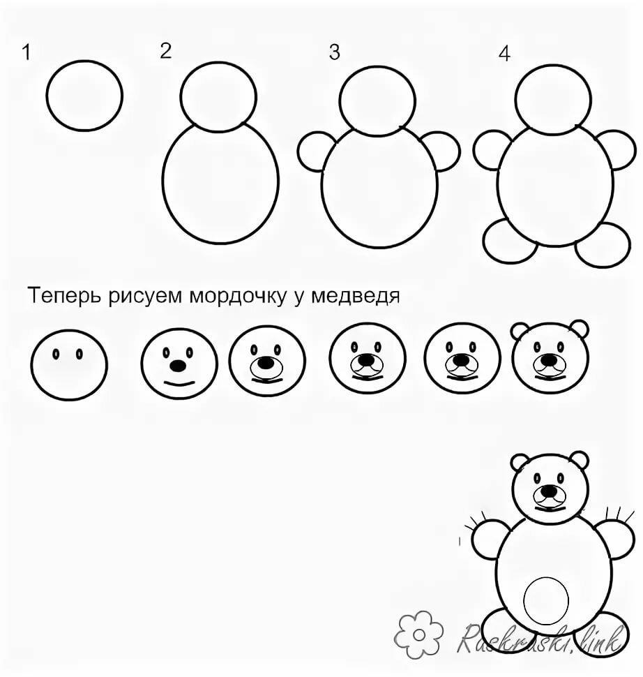 картинки чего не хватает у медведя уже потом она