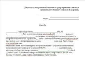 Сетелем банк оформить заявку на кредит наличными