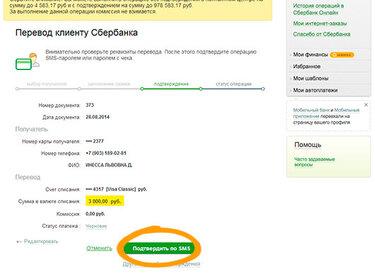 втб банк челябинск адреса и режим работы