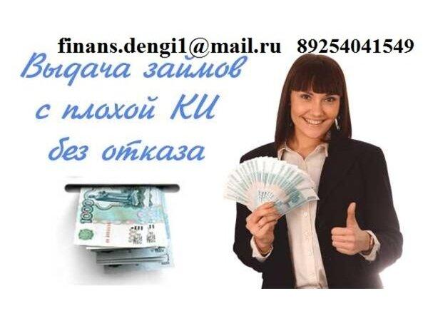 Займы на яндекс деньги мгновенно круглосуточно