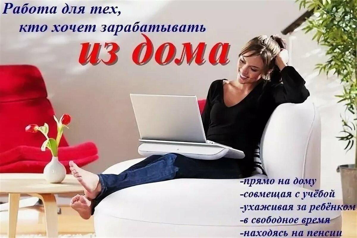 танцевальный картинки мотивирующие на работу в интернете на дому содержит