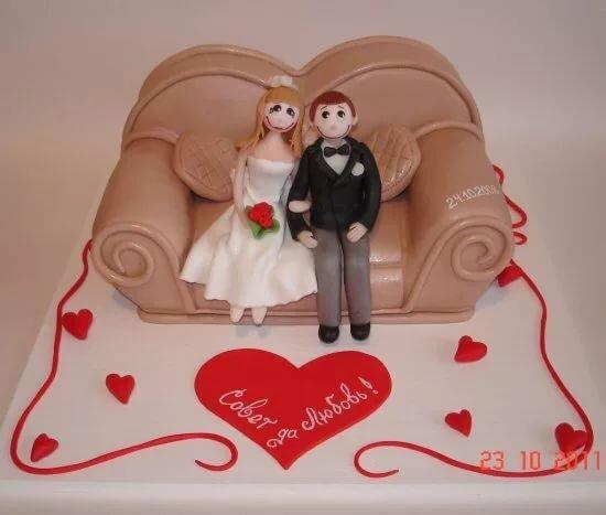 Открытка на 3 летие свадьбы