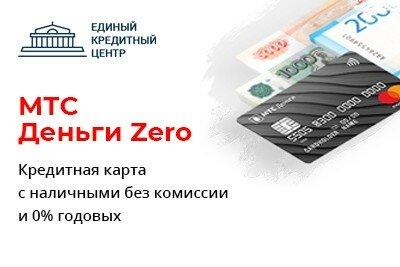 Как пользоваться кредитным лимитом.