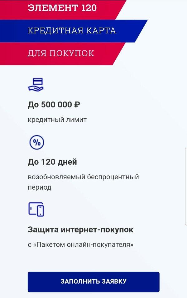 лазарев занимал первое место