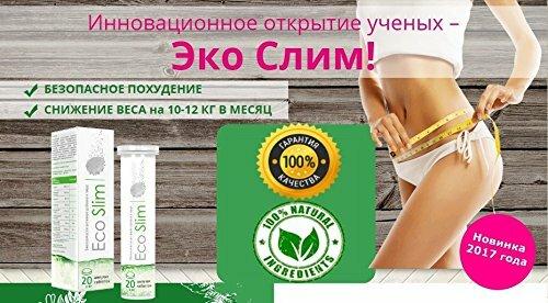 Eco Slim Капли Для Похудения Отзывы. Отзывы Эко Слим
