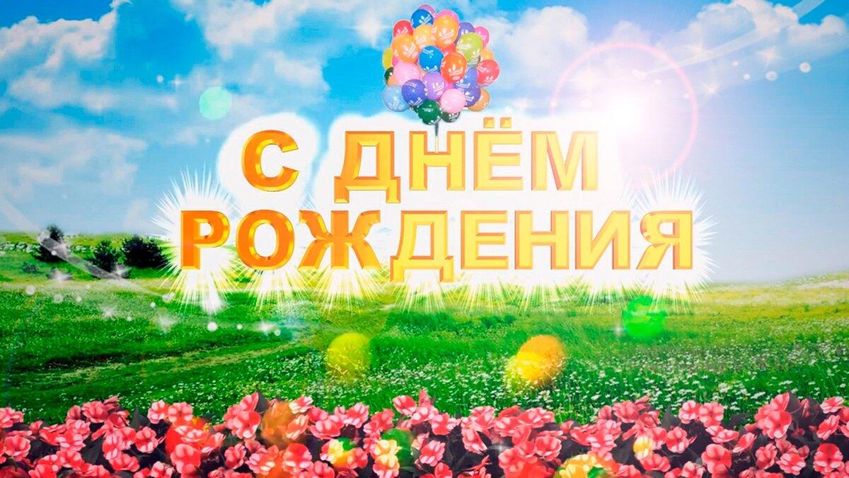 Поздравления с днем рождения на казахском для мамы
