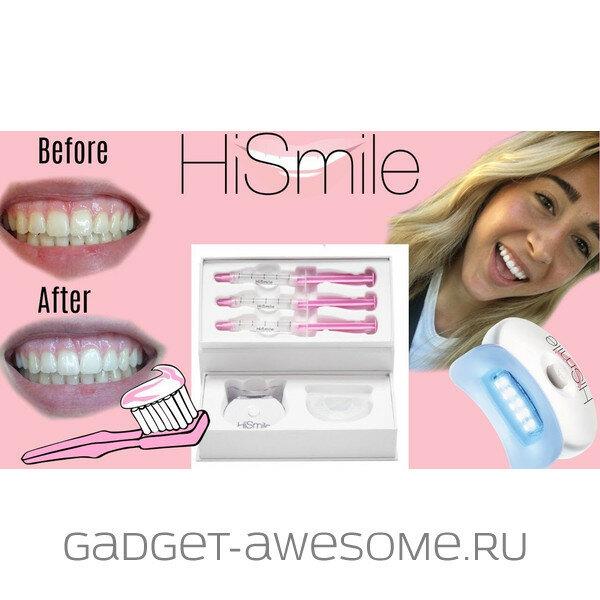 Набор для отбеливания зубов HiSmile в Мелитополе