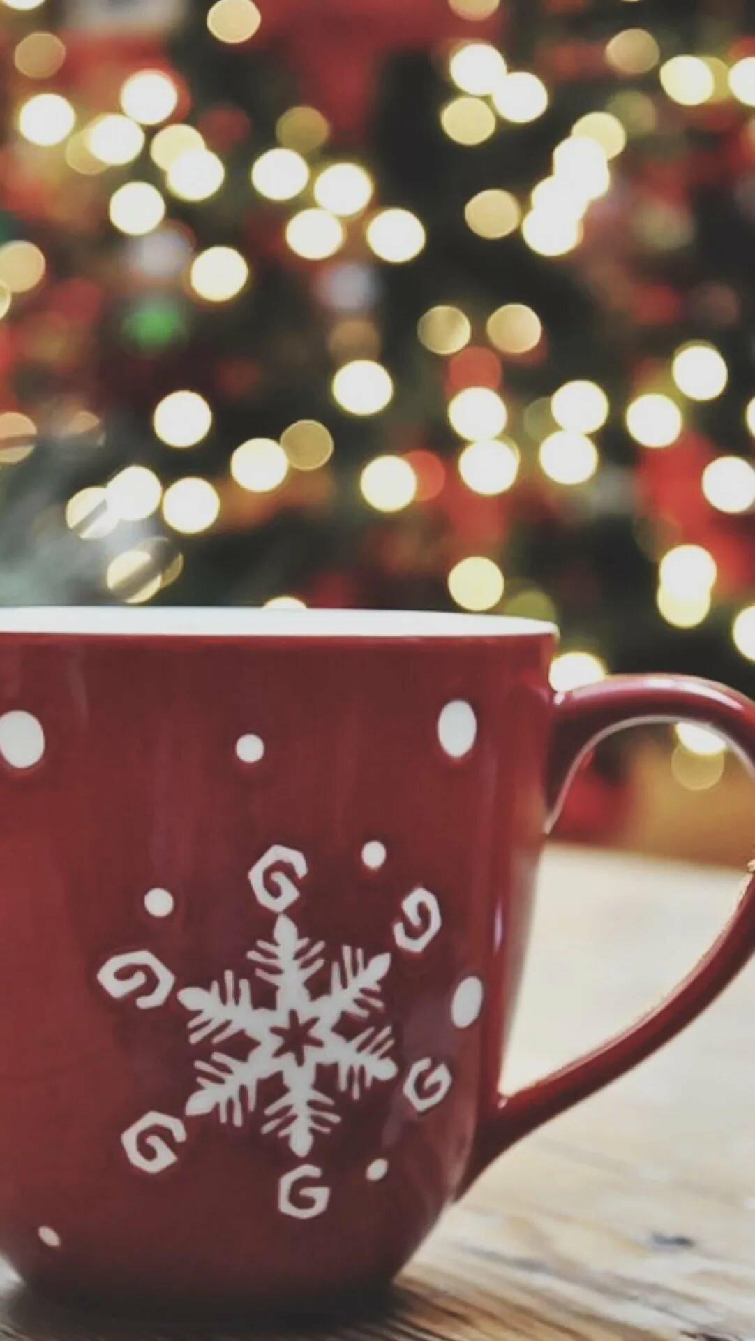 картинки кофе новогоднее настроение поздравления