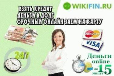 играть в онлайн казино на реальные деньги с выводом денег