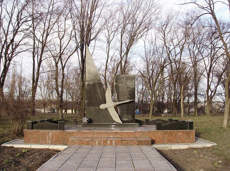 Мемориал в Куриловке