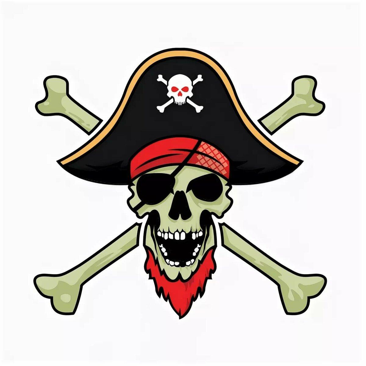 пиратская символика картинки булавку делаем