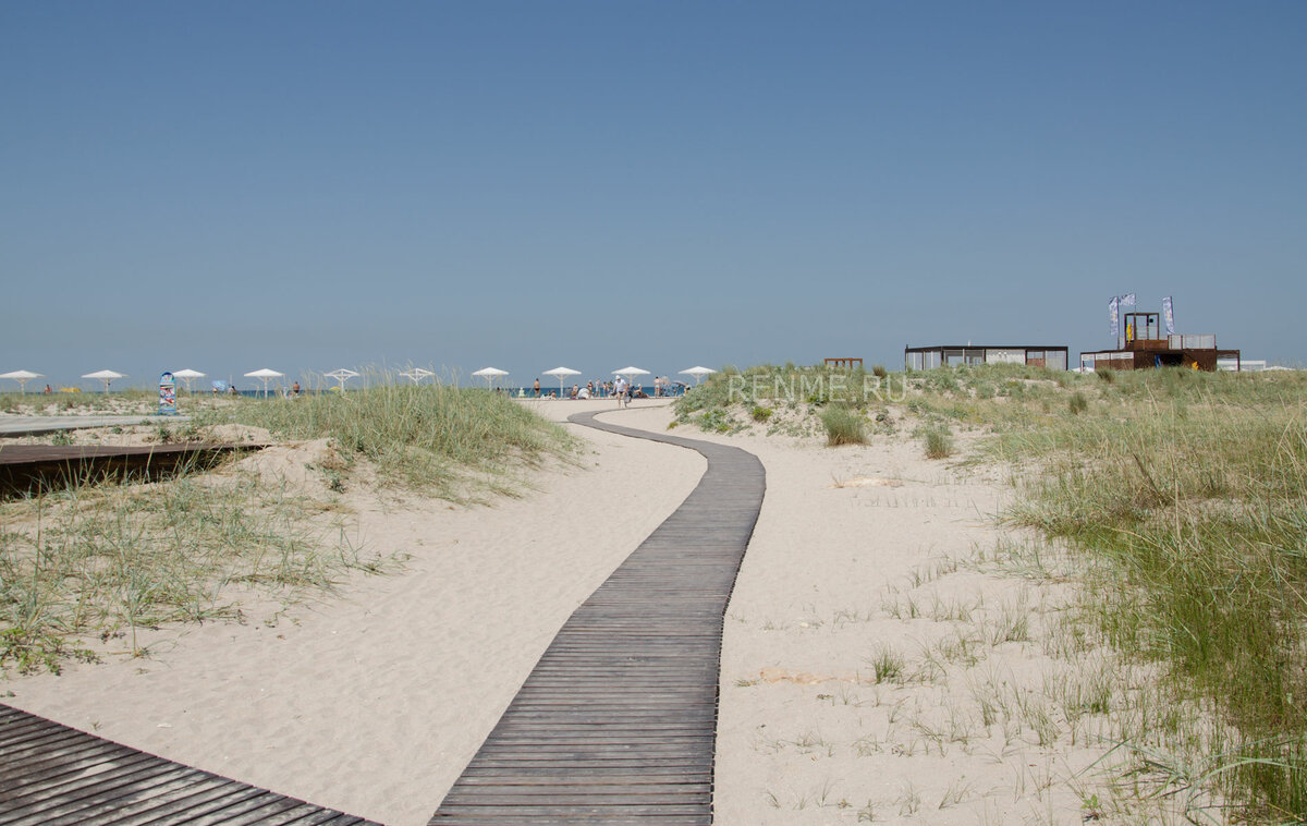 зарядное устройство, фото пляжа портового фото пырея