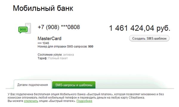 быстрые кредиты на карту онлайн хоум кредит челны банкоматы