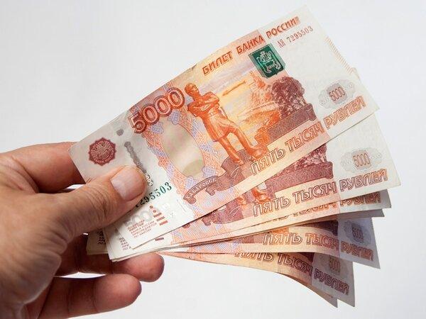 кредит на 100000 рублей без справок на год деньги в долг на карту сбербанка срочно онлайн не выходя из дома