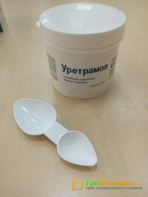 Уретрамол для мужчин во Владивостоке