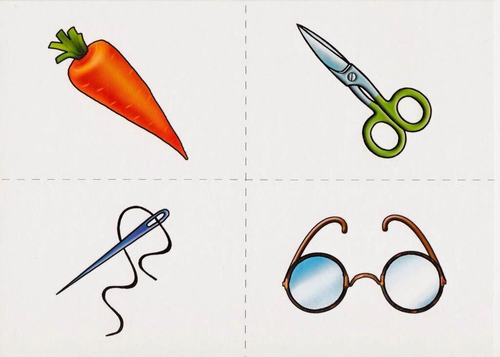 Различные картинки для детей