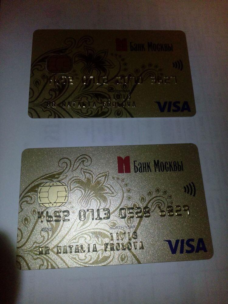 фото банковской карты с двух сторон виза полный каталог